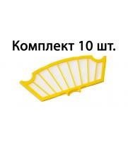 Комплект 10 фильтров для Roomba 500 серии