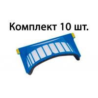 Комплект 10 фильтров AeroVac для Roomba 600 серии
