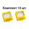 Комплект 10 HEPA-фильтров для Roomba 700 серии