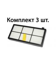 Комплект 3 HEPA-фильтра для Roomba 800/900 серии